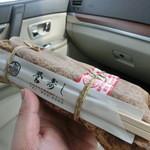 誉寿司 - 購入時はこんな感じ・・