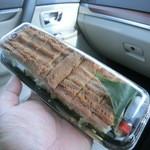 誉寿司 - 笹の葉を剥がすと、パックに入ってます。