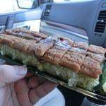 誉寿司 - 結構なボリューム、7切れありマス・・・山椒とタレをかけました(´∀`*)