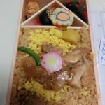 花善 - 鶏めし・・・850円