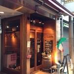料理店 Caiotto - お外から