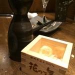 てっぺん 渋谷 男道場 - かちわり日本酒です。