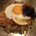 お好み焼 鉄板焼 ごっつい錦糸町 - ねぎモダン焼き