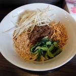 自家製麺 ほうきぼし - 汁なし坦々麺880円