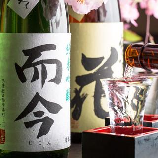土曜限定☆時間無制限日本酒飲み放題始まります!14時OPEN