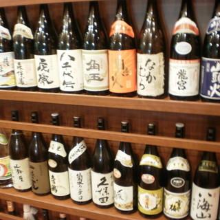 日本酒・焼酎好きにはたまらない♪銘酒取り揃えてます。
