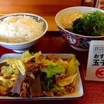 岸和田内畑食堂 - 料理写真: