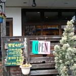 24611551 - 地元には珍しく、こ洒落たレストランと思った♪