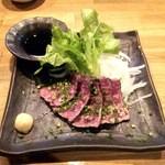たざきや - 和牛炙り 1380円