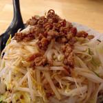麺屋 愛0028 - 辛ら〜麺
