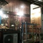 金甌屋 - お店♪