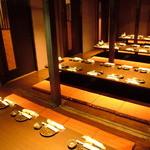 全席個室居酒屋 京の町に夢が咲く - 大人数宴会でも個室でご案内!