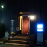 24615385 - 【H26.3.2】休日の夕方6時過ぎ入店です。