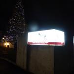 24615390 - 【H26.3.2】休日の夕方6時過ぎ入店です。