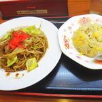 中華食堂 一番館 - 東京下町焼きそば+半炒飯