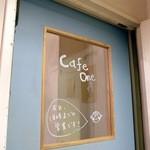 cafe one - 店舗外観