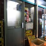 上州屋酒店 - DEEPゾーンへの入り口
