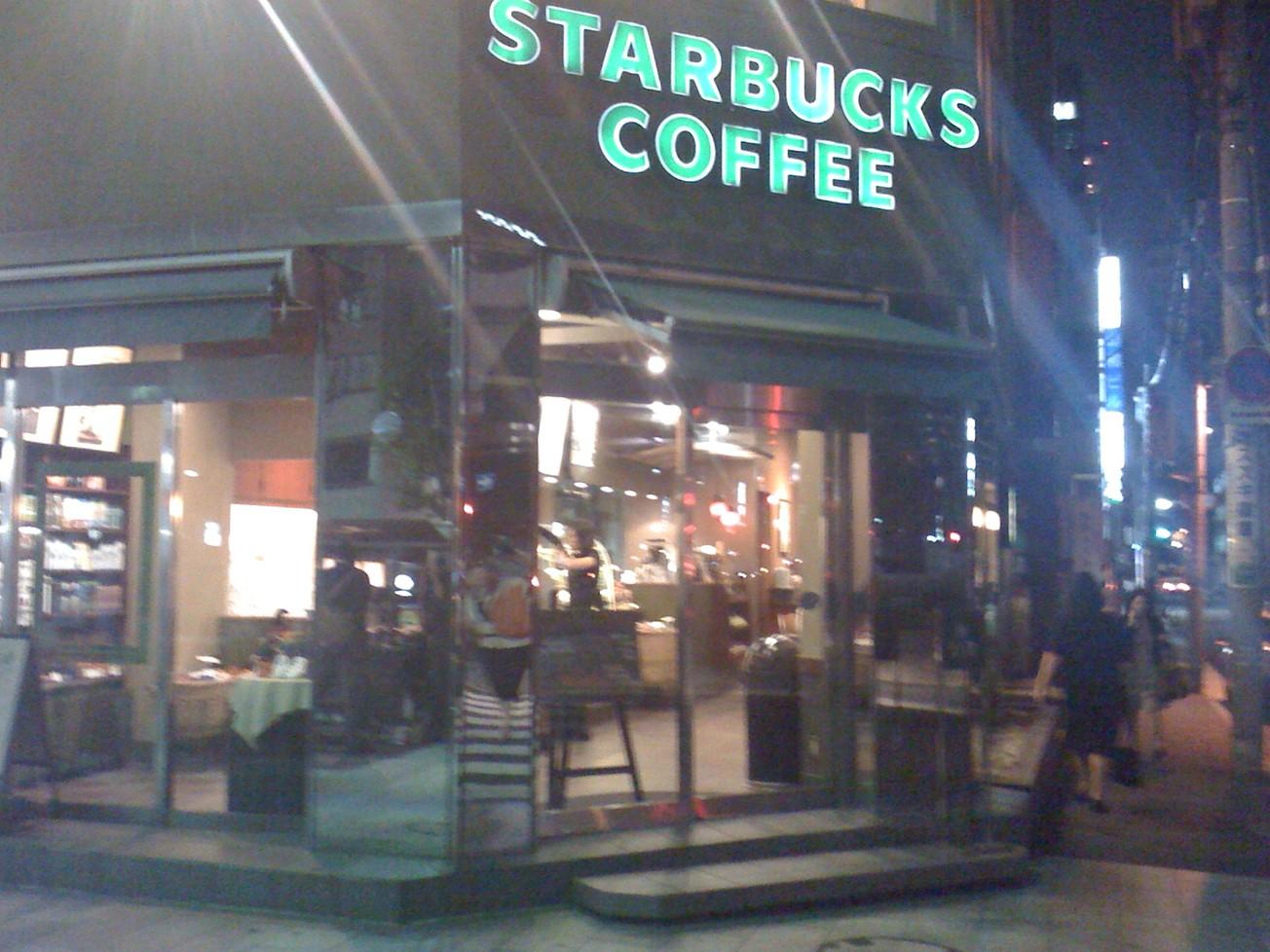 スターバックス・コーヒー 九段下店