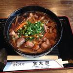24620136 - 鶏御厨 大盛 900円