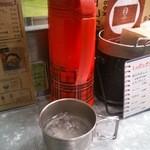 野菜を食べるカレーcamp - マグと水筒