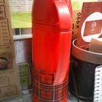 野菜を食べるカレーcamp - お水の水筒
