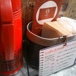 野菜を食べるカレーcamp - 飯盒の小物入れ
