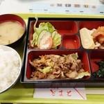 とまと - 豚生姜焼定食780円