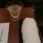 24623345 - まず梅酒をぃただきます!(^O^)