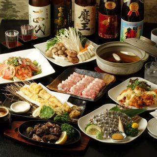 鹿児島産黒豚、熊本産馬刺し、宮崎赤地鶏の自慢料理!全4コース