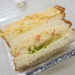 シゴーニュ - 料理写真:卵とポテトサラダのサンドイッチ
