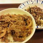 すき家 - コクみそ野菜牛丼(中盛)550円