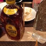 Freestyle Dining E-nNS - 角瓶
