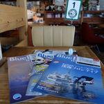 ハンズカフェ - 深海雑誌