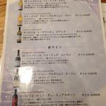 ISOGAMI FRY BAR -