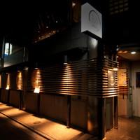 瓢亭MARU - 隠れ家的雰囲気のシックな外観。京の路地に馴染みます
