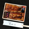 つきしま神田川 - 料理写真:テイクアウト