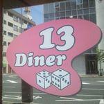 13Diner - 入口 ロゴ 探してね。