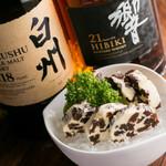 BAR 響香 - オリジナリティ溢れる酒肴『自家製レーズンバター二種盛り』