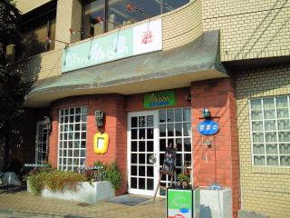 小さなレストラン メゾン