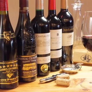 ワインも豊富に