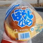 ヤマテパン - ぼうしパン