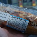 ヤマテパン - キムチ焼そばドッグ