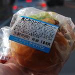ヤマテパン - 煮込みハンバーガー