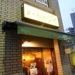 カオマンガイ専門店 Pui - 2014年6月吉日