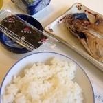 河津の宿 さくら館 - 朝ご飯②