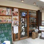 とれとれ海鮮 浜の大将 - とれとれ海鮮 浜の大将(神戸駅)