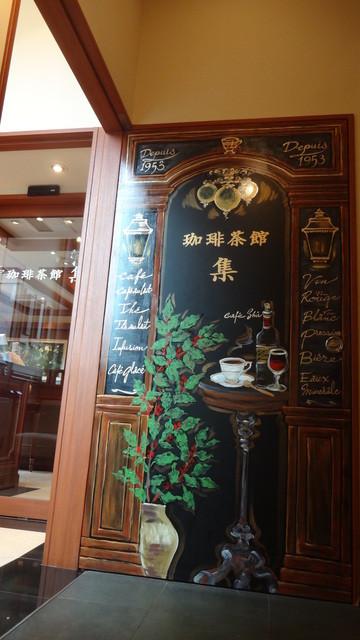 珈琲茶館 集 五反田西口店 - 2階の入口