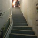バロウズ - 入り口階段