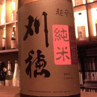 高庵 TOKYO - 刈穂純米辛口