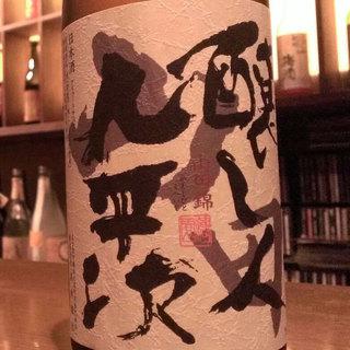 高庵 TOKYO - 九平次